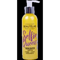 Хайлайтер для тела Selfie Queen тонус Bright & Bubbly (B&B) 200 мл