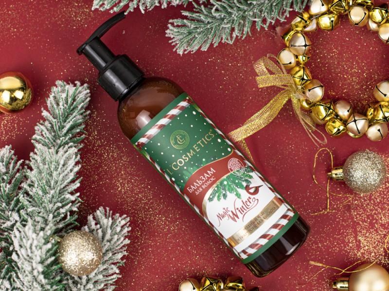 Бальзам для волос Winter Magic ревитализация «зеленый чай и гиалуроновая кислота» с маслом карите и Плантафлюидами.