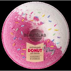Бурлящий Donut для ванны Клубника в сливках 160 г