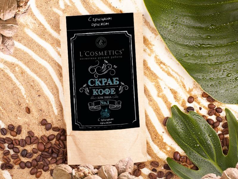 Кофе скраб для лица: Кофе с грецким орехом № 1 - Золотистый эффект 70 г