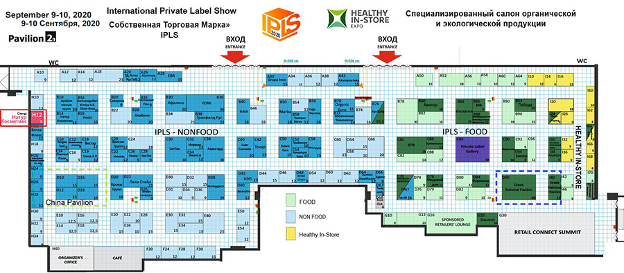 IPLS 2019_floor plan_NEW.cdr