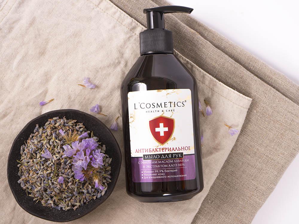 """Антибактериальное мыло для рук """"Health & Care"""" c эфирным маслом лаванды и экстрактом алоэ вера 250 мл"""