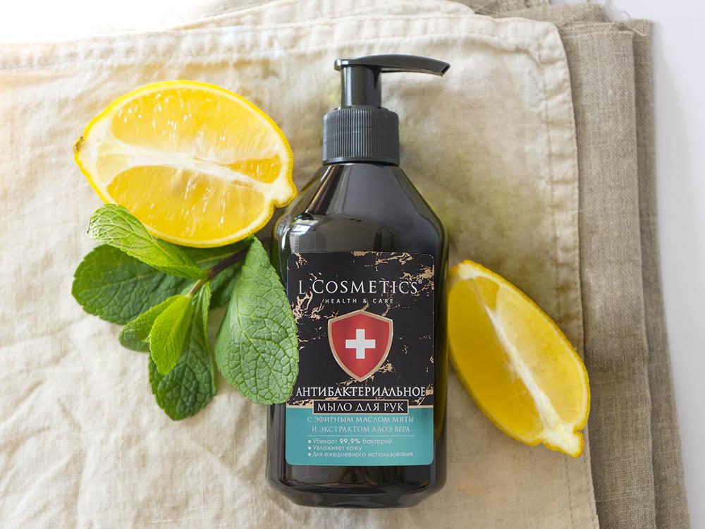 """Антибактериальное мыло для рук """"Health & Care"""" c эфирным маслом мяты и экстрактом алоэ вера 250 мл"""