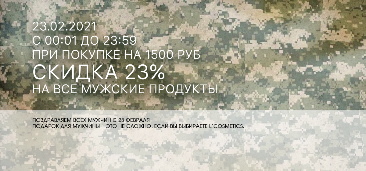 23feb