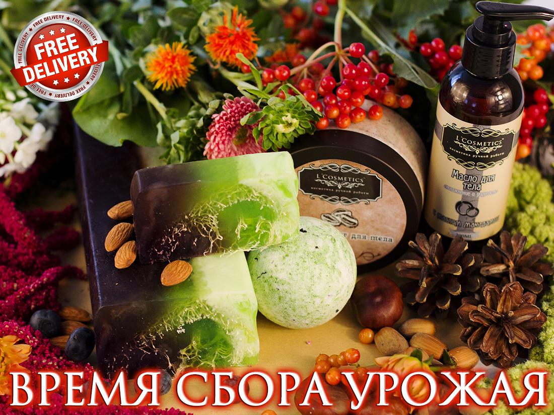 EMS Сургут адреса отделений ЕМС Почты России график и